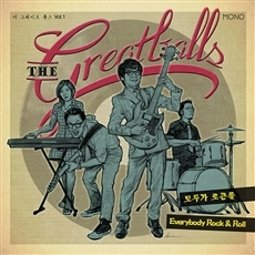 그레이트볼스 (The Greatballs) - 정규 1집 모두가 로큰롤