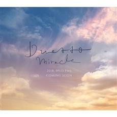 듀에토 (DUETTO) - 미니 2집 Miracle <포스터>