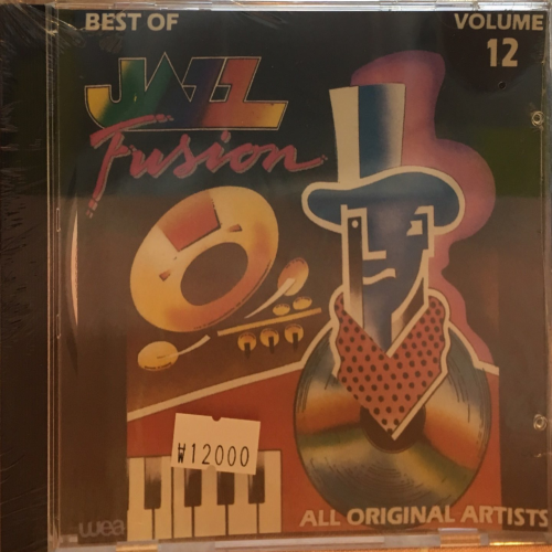 Best of Jazz Fusion - All Original Artists Volume 12