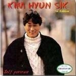 김현식 (Kim Hyun Sik) - 7집 Self Portrait