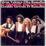 Alceu Valenca (알쎄유 발렌싸) - O Grande Encontro [수입]