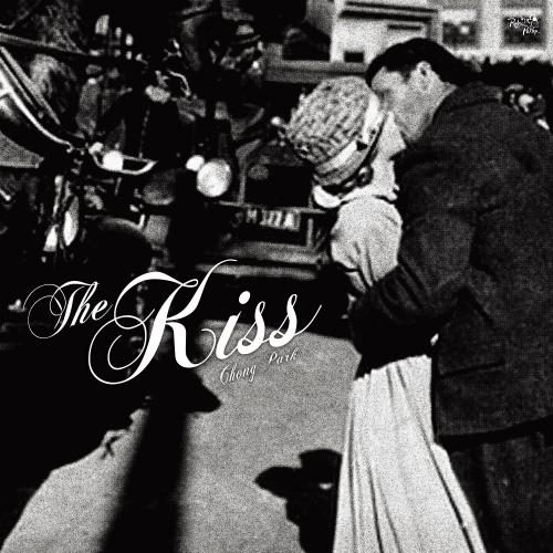 박종훈 - The Kiss