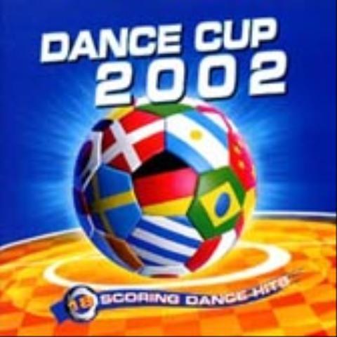 Dance Cup 2002 [2CD]