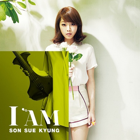손수경 - I Am : 윤도현, 다이나믹 듀오 (Dynamic Duo), 팬텀 (Phantom), 손수경 (Son Sue Kyung)