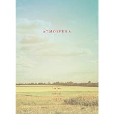 이루마 (Yiruma) - 스페셜앨범 Atmosfera