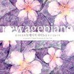 Daniel Fernandez & Glen Paul - Newagepiano (당신과 함께 뉴에이지 피아노를 듣고 싶습니다) [뉴에이지]