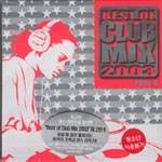 Best Of Club Mix 2003 Part.2