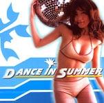 여러 아티스트 (Various Artists) - Dance In Summer