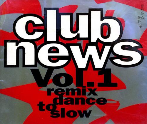 Club News Vol. 1 - Remix dance to slow [2CD]