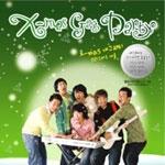 여러 아티스트 (Various Artists) - 크리스마스 개그파티