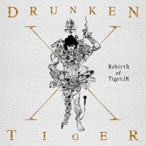 드렁큰타이거 - Rebirth of Tiger JK [2CD] 끄덕이는 노래