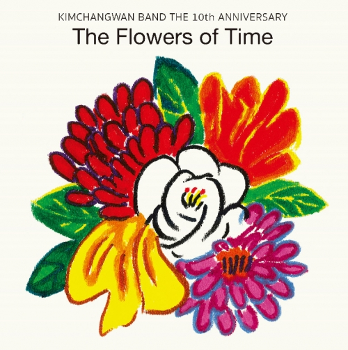김창완 밴드 - 김창완 밴드 10주년 기념 앨범 : The Flowers of Time [2LP]
