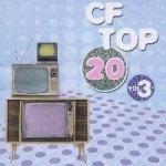 CF Top 20 Vol. 3 : 프렌치 카페(송승헌), 삼성 마이젯(전지현), LG 카드(이영애), 크라시아(김선아) 등.
