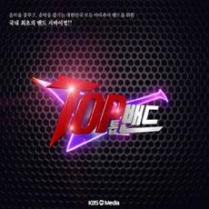 게이트 플라워즈 (Gate Flowers), 블루 니어 마더 (Blue Near Mother), 톡식 (Toxic), 포 (POE) - TOP 밴드 [2CD]