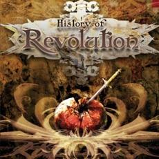 나락 (Narck), 레전드 (LEGEND), 휘모리 (Hwimory), 어비스 (Abyss) - History Of Revolution