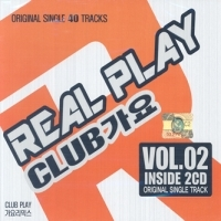 가요리믹스 : Real Play Club 가요 Vol.2 - V.A. [2CD]