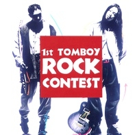 1st Tomboy Rock Contest `1994 NoizeGarden 화해의 비