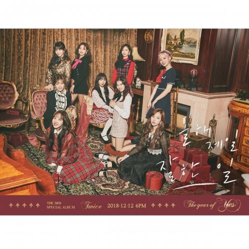 """트와이스 (TWICE) - 스페셜 앨범 3집 : The year of """"YES"""" <포스터> 올해 제일 잘 한 일"""