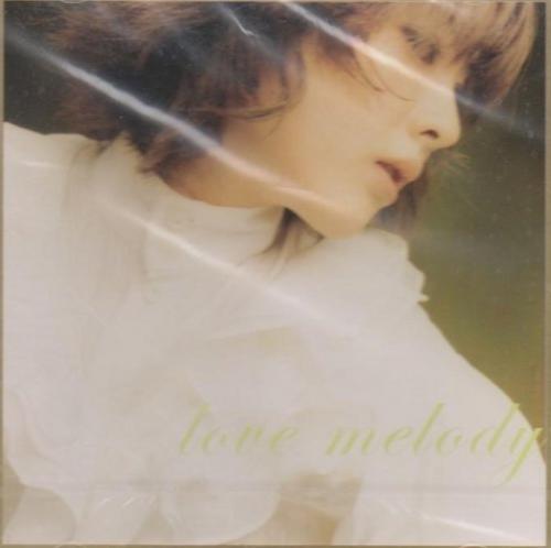 Memory (기억) CD 1 - 사랑의 선율